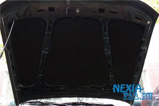 Теплошумоизоляция капота нексии (nexia)