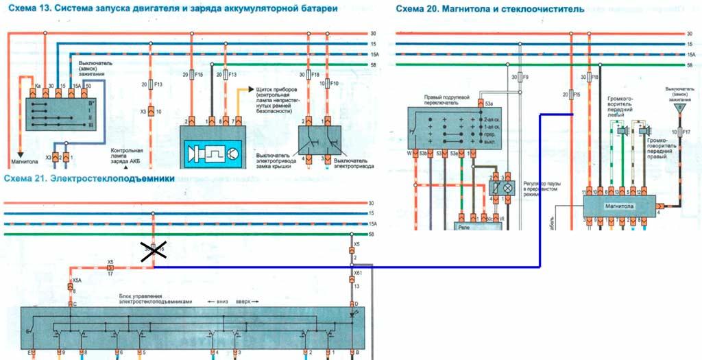 http://www.nexia-faq.ru/images