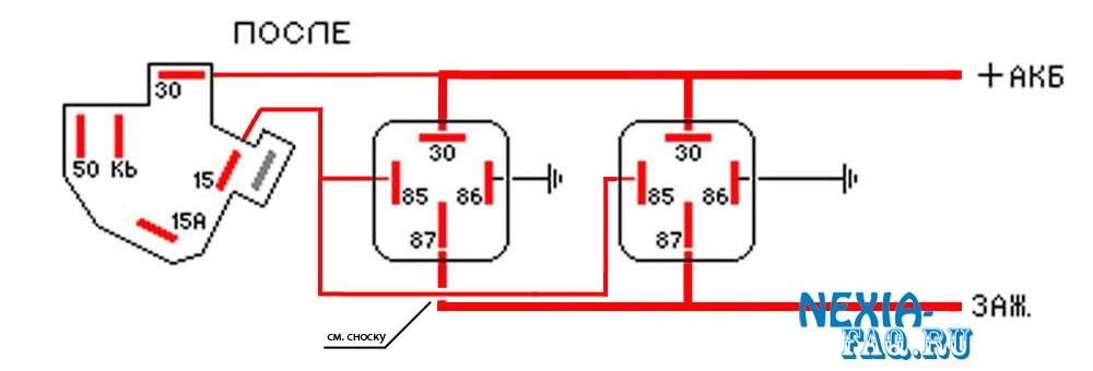 схема разгрузки зажигания на
