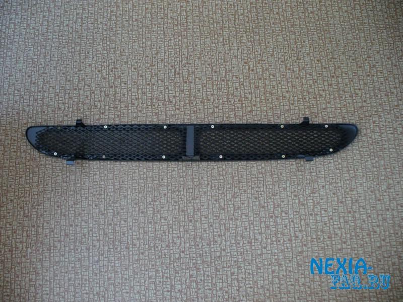 Сетка в бампер на нексии (nexia)