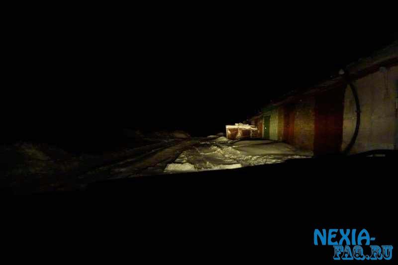 Дальний свет 'вполнакала' - ДХО на нексию (nexia)