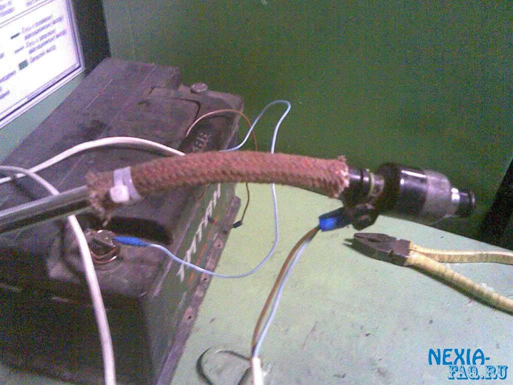 Промывка форсунок на нексии (nexia)