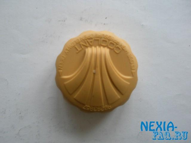 Daewoo Nexia Система отопления, вентиляции.