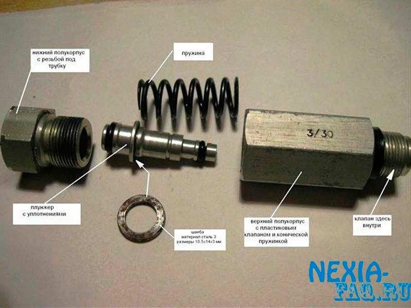 Удаление клапанов РТС на нексии (nexia)