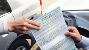 Автомобильные термины ,страховка