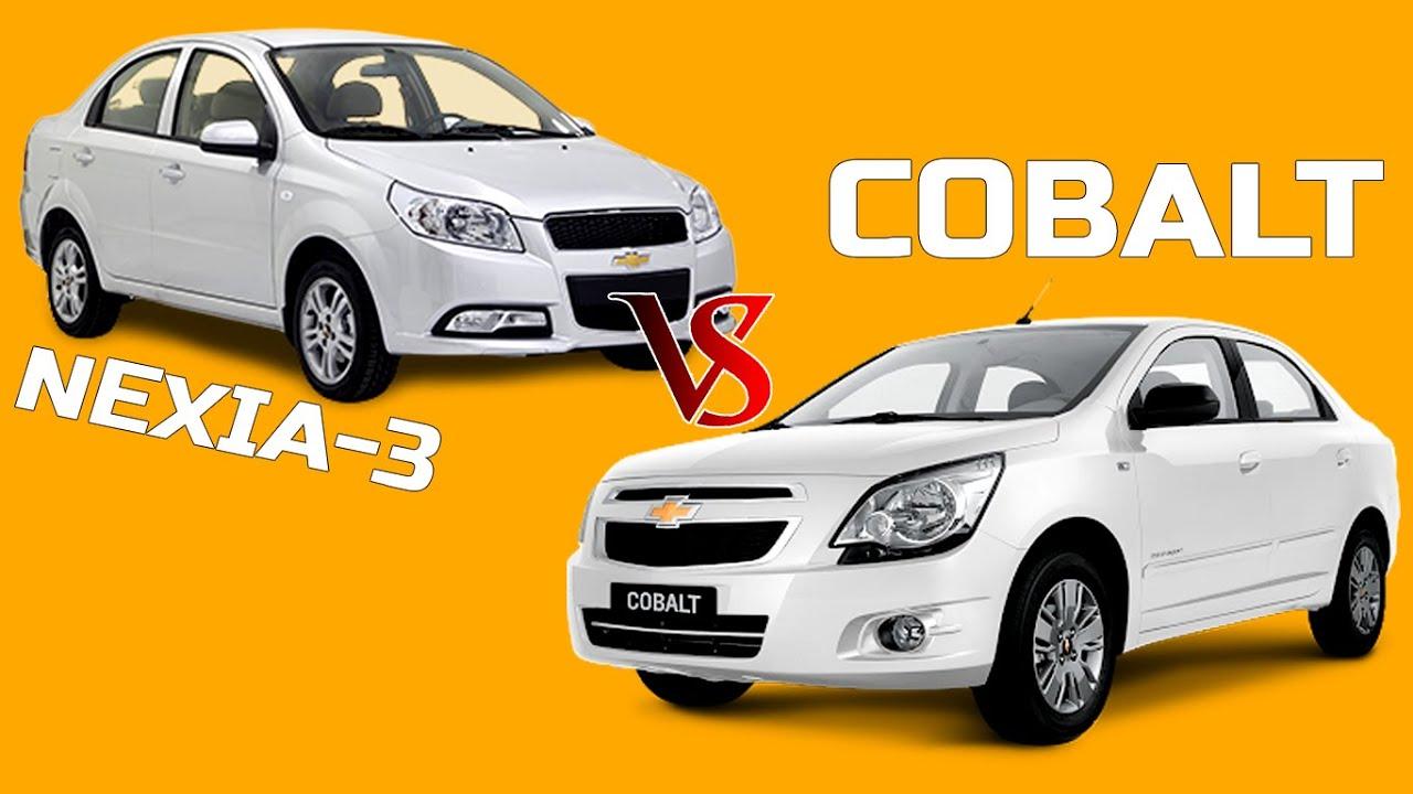 Chevrolet Nexia Chevrolet Cobalt